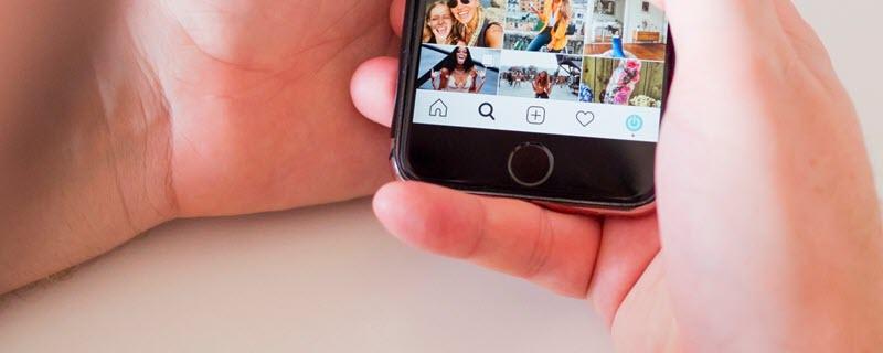 Searching Instagram – We are OSINTCurio us